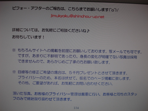 キャンペーン②.JPG
