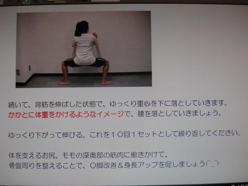 バレエSQ②.JPG