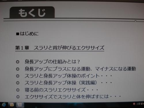 モデル目次①.JPG