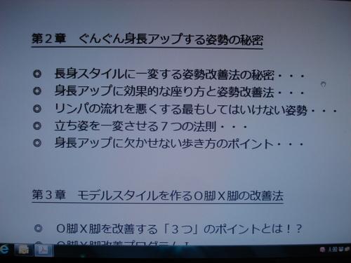 モデル目次②.JPG