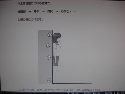 モデル2章①.JPG