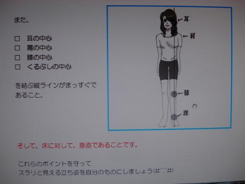 モデル2章④.JPG