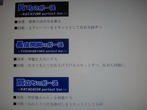 実践編②.JPG
