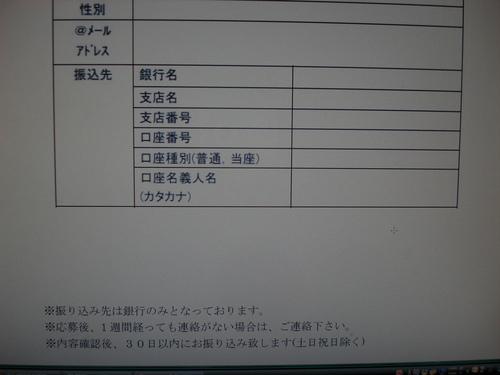 慰謝料④.JPG