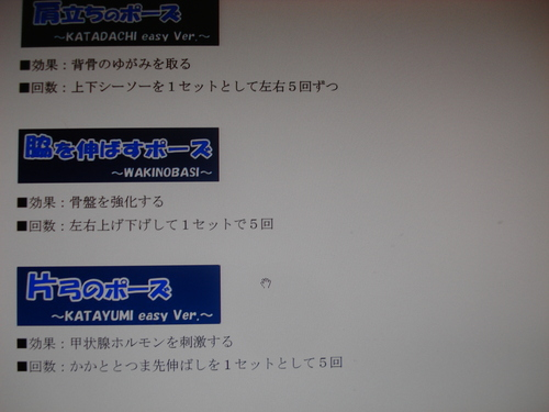 準備編②.JPG
