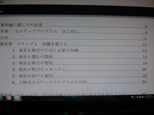 目次①.JPG