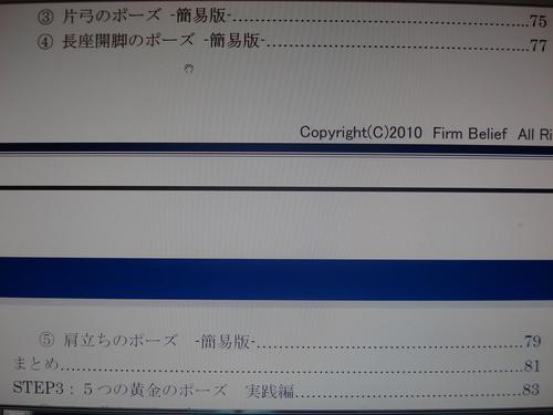 目次3②.JPG