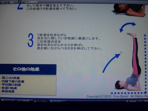 肩立ちのポーズ②.JPG