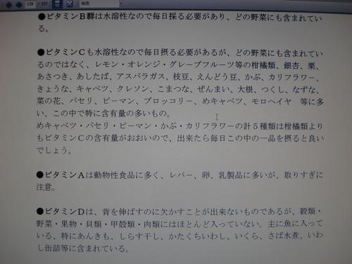 食事編.JPG