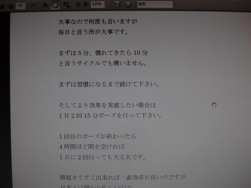 1日2セット画像.JPG