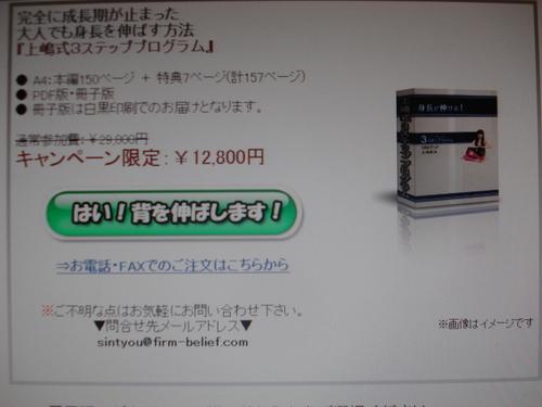 注文画面.JPG