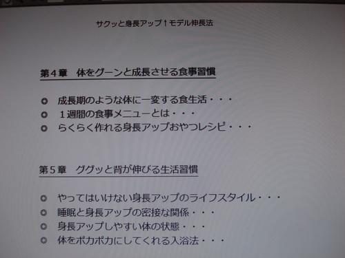 目次4章.JPG