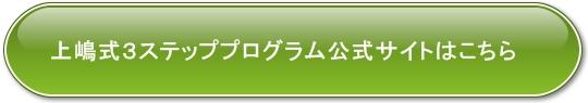 button_003.jpg