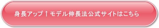 button_004.jpg